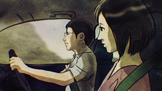 闇芝居(第6期) 第4話