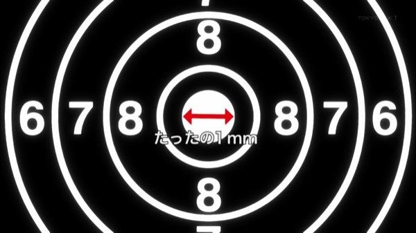 ライフル・イズ・ビューティフル 第8話
