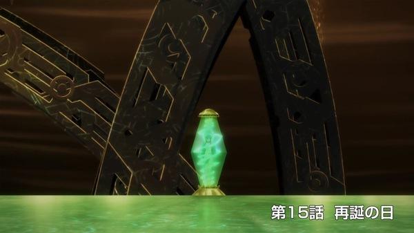 【感想】アニメ「ファンタシースター ...