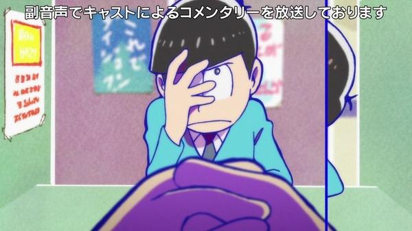 おそ松さん(第3期) 第13話