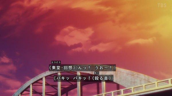 廻 話 呪術 戦 20