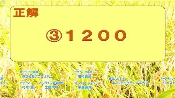 20171024-51922